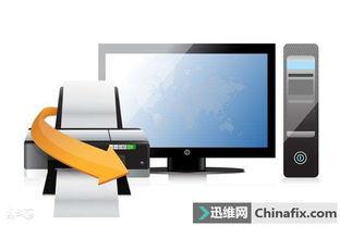 Win10打印机怎么安装驱动 如何添加打印机驱动