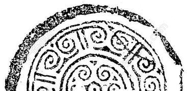 春秋战国图案 青铜器图案 中国传统图案 052高清图片免费下载 jpg格式 ...