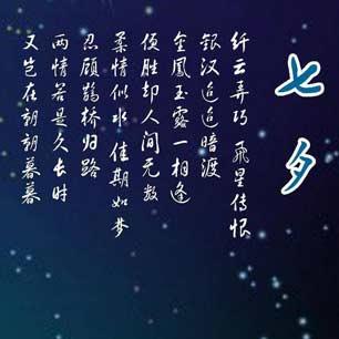 【创意情人节】浪漫的情人节方案精
