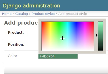 django自定义Color Picker控件