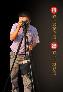 摄影人图片