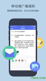 ...iPhone版下载 腾讯企业qq苹果手机版下载v3.7.4 官网ios版