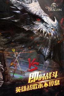 神龙战争手机删档封测版下载预约最新V1.0手机版 游戏吧