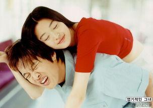 2001年凭借电影《我的野蛮女友》在亚洲甚至世界范围掀起了一阵