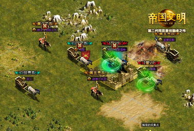 51帝国文明英雄培养心得攻略