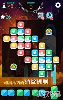 梦幻烧脑巅峰之作喵星旅人今日iOS惊艳上线