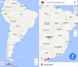 百度地图上线南美13国 可利用中英文检索