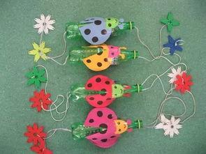 废品不废 幼儿园自制户外玩教具