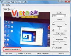 四、QQ设置视频设备-Windows Vista下把蓝牙手机变成QQ网络摄像头