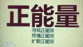 COP创富论坛地址 西樵新润城大酒店,时间9月7日下午2点,联系电话...