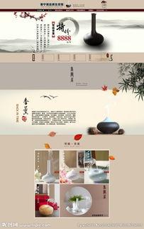 淘宝中国风首页装修模板图片