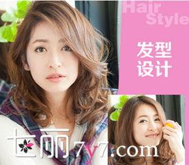 ...脸女生适合什么发型 最新女生发型设计与脸型搭配