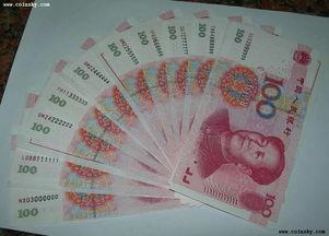 成捆人民币图片大全图 人民币图片 人民币图片一堆钱图片 很多100元...
