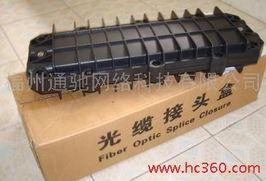 供应光缆接续盒包 光缆接头盒 质优 价廉