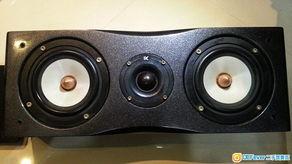 ... Audio Pro30c 中置喇叭