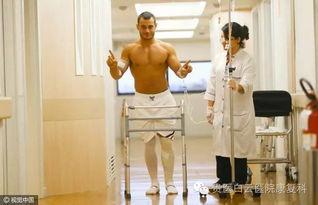 ...过奥运看康复 法国 断腿 体操运动员医院康复治疗