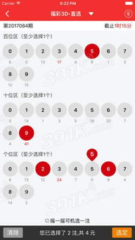乐成时时彩app官方下载 88130安卓下载