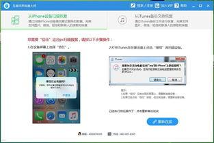 手机QQ如何删除QQ好友