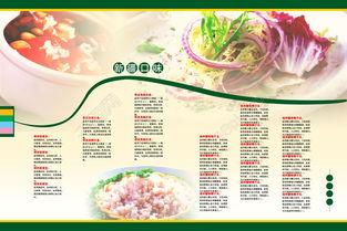 ...精美好看的广告背景图片素材免费下载,本次作品主题是新疆口味...