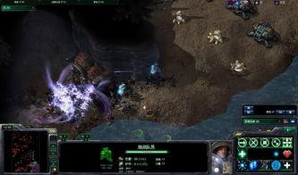 星际2 探险家联盟 RPG地图游戏截图