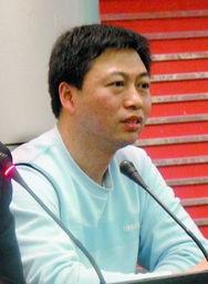 成都凶灵档案-陈宏(资料图)-前重庆市足协秘书长当庭认罪 向公诉人鞠躬道谢
