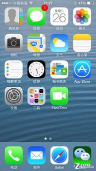 5是升级至了最新的iOS 7版本,而vivo Xplay则是最新的Android 4.2版...