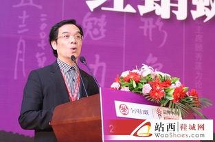 钱金波致辞红蜻蜓冠名品牌中国高峰论坛