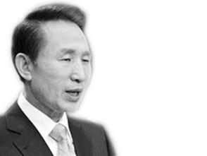 韩现任总统李明博-特赦不特赦 两总统较上劲
