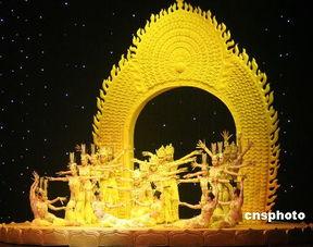 """享誉海内外的中国""""千手观音""""艺术团七月二十九日晚在曼谷国家文..."""