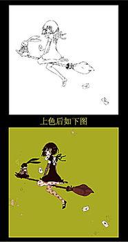 骑着扫把的巫婆和小孩卡通水彩画PSD免费下载 卡通人物素材
