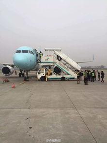 ...今天早上从杭州飞往贵州毕节的长龙航空DJ8823次航班,起飞后不久...
