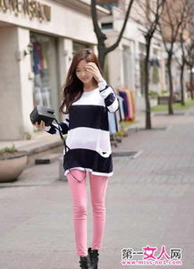 黑白条纹T恤+粉色打底裤-长袖T恤 紧身裤 复杂的繁复织法设计新闻频道
