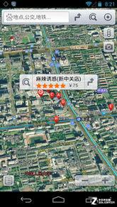 全新语音导航 百度地图V4.0首发评测