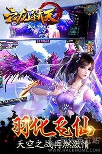 六龙弑天下载,六龙弑天官网安卓版 v1.33 网侠手游站