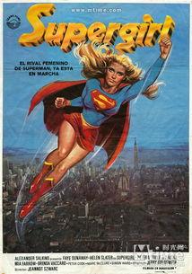 旧版超人海报图片大全 超人的海报 第55页