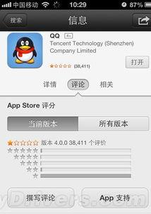 手机QQ坐不住了 退出键 在线状态回归