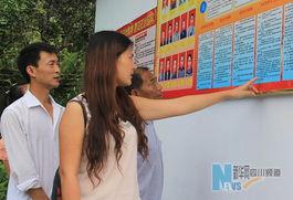 大学生村官刘林灵 潜心服务农民群众的城市女孩