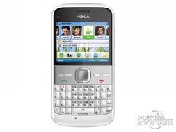 诺基亚 E5-00-行货E5精装版最划算 价格仅售1900元
