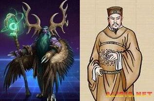 龙傲凤吟英雄之国-... 盘点各路魔兽英豪在中国历史中的代表