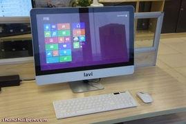 紧追苹果不掉队 山寨版iMac一体机S21i曝光