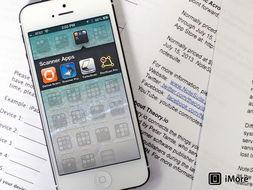 用手机替代扫描仪 4款iPhone文档扫描应用推荐