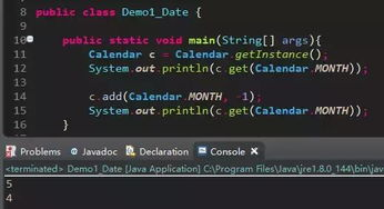 JavaScript如何获取当前时间