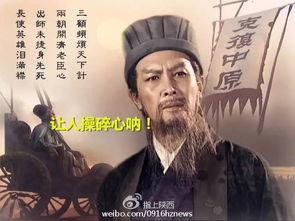 今天,江湖开始新的传说......