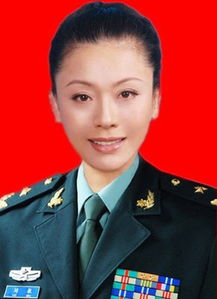 刘敏 刘敏少将 少将