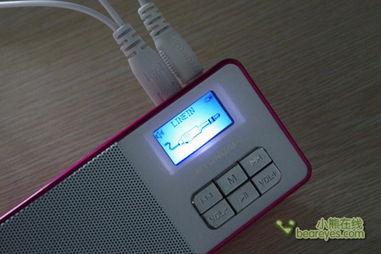 汽车cd没有音频输入怎样用手机听音乐