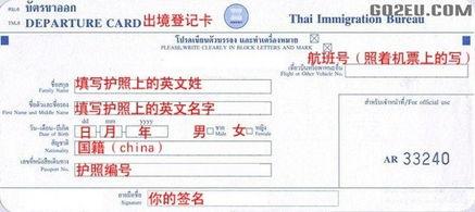 ...货悠闲泰国7日自助游攻略