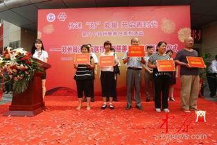 郑州同济医院医疗救助慈善基金正式启动 造福中原人民