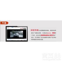 【腾讯大王卡广告推广找哪家公司好?联系方式?】- 黄页88网
