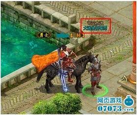 江湖问剑大逃杀玩法攻略