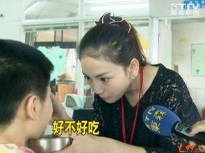 刘乔安援交成瘾 被曝与光头男深夜开房2.5小时